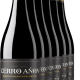 Botellas de Cerro Añón Reserva, vino de Rioja